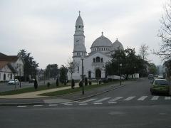 Eglise Saint-Joseph -  белый  собор