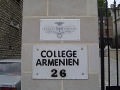 Collège arménien -  Photos prises à Sèvres, commune des Hauts-de-Seine en France