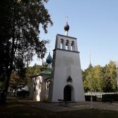 Chapelle orthodoxe russe - Français:   Chapelle orthodoxe russe de Saint-Hilaire-le-Grand