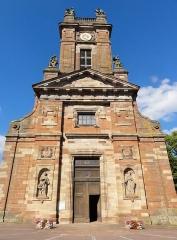 Ancienne abbaye bénédictine -  Alsace, Bas-Rhin, Neuwiller-lès-Saverne, Église abbatiale Saints-Pierre et Paul (PA00084820, IA67009917: Massif occidental (XVIIIe).