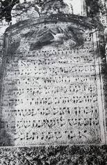 Cimetière juif - Deutsch:  Grabstein des Rabbiners Av Bez Din Jakob Hakohen (geboren 1640, gestorben 1722). Bild aus der Sammlung des Jüdischen Museums der Schweiz