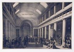 Synagogue - Français:   Le templs israélite de Paris 1830,  lithographie sur papier de Jeramec-Raphaël Baruch-Weil H. 46,5 - L. 66,2 / Lithographie: H= 43,8 - L=63,7 cm