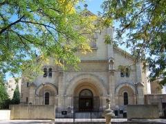 Eglise Notre-Dame-du-Travail - English:  Facade church Notre-Dame-du-Travail (Paris)