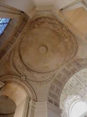 Ancienne abbaye du Val-de-Grâce, puis hôpital militaire -  Collatéral nord de l'église Notre-Dame du Val-de-Grâce, Paris (75005). Coupole.