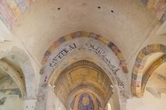 Eglise Saint-Martin - Deutsch:  Kirche Saint-Martin de Chalvignac