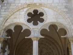 Cathédrale Saint-Etienne -  Flanc sud de la cathédrale Saint-Étienne de Bourges (Cher, France), porche