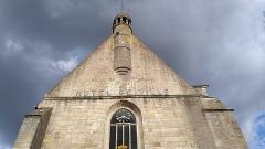 Ancienne église des Carmes - Français:   Photo de la mairie de Saint-Amand-Montrond situé dans l'ancienne église des Carmes.