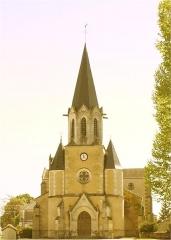 Ancienne église Saint-Pierre et Saint-Paul de Beauché et la chapelle Sainte-Catherine attenante - Français:   Église Saint-Pierre-et-Saint-Paul de Beauché à Vendœuvres (Indre, France).