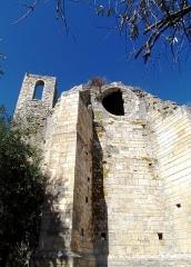 Ruines de l'ancienne église Notre-Dame-des-Oubiels - English:  Detail of the chapel of Notre-Dame-des-Oubiels, in the region of Corbières, Southern France
