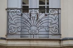 Immeuble -  Cour ovale des 9-9bis Quai de Turenne à Nantes (44).