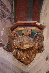 Eglise des Minimes -  Nantes (44) Chapelle Notre-Dame-de-l'Immaculée-Conception 2
