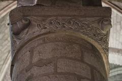 Abbaye de la Couture -  Chapiteau du chœur de l'église Notre-Dame-de-la-Couture du Mans (72).