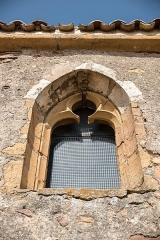 Chapelle de Chevènes - Français:   Chapelle de Chevènes Denicé fenêtre latérale
