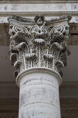 Palais de Justice - Français:   Extérieur du Palais de Justice de Gray (70).