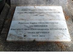 Cimetière de Liers - Français:   Tombe Prince Wladimir Troubetzkoy au cimetière russe de Sainte-Geneviève-des-Bois