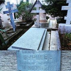 Cimetière de Liers - Русский:   Могила Владимира Бурцева на кладбище Сент-Женевьев-де-Буа