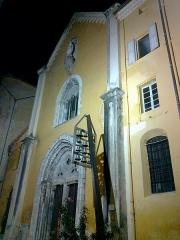 Eglise de l'Oratoire -  Grasse Rue De L Oratoire Eglise Notre-Dame-De-La-Miséricorde Carillon