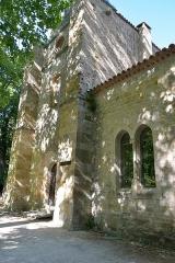 Abbaye de Saint-Pons - Français:   entrée de l\'abbaye de saint pons