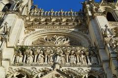 Cathédrale Notre-Dame -  La partie centrale de la Cathédrale
