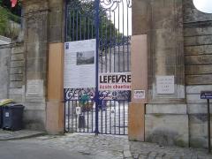 Ancienne Manufacture Royale de Porcelaine, puis école normale supérieure de jeunes filles, actuellement Centre international pédagogique -  Photos prises à Sèvres, commune des Hauts-de-Seine en France