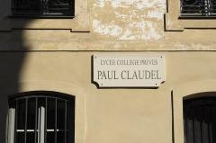 Collège Stanislas - Français:   Petit hôtel de Villars (118, rue de Grenelle, VIIe arrondissement de Paris), plaque sur la rue (aile sud) indiquant: «Lʏᴄᴇᴇ Cᴏʟʟᴇɢᴇ Pʀɪvᴇꜱ Pᴀᴜʟ Cʟᴀᴜᴅᴇʟ».