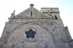 Eglise - Français:   Église Notre-Dame-de-Septembre à Martrin en France.