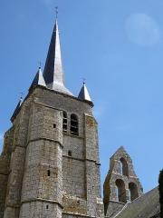 Eglise Saint-Pierre - Français:   Mur-clocher, clocher et clochetons, église Saint-Pierre de Cormainville, Eure-et-Loir, France.