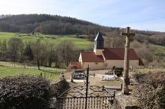 Croix - Français:   Extérieur de l'église Saint-Martin de Corpoyer-la-Chapelle (21).