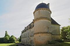 Château - Français:   La tour Joyeuse du château de Jours-lès-Baigneux