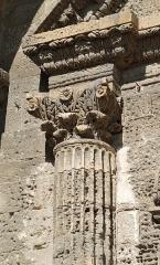 Chapelle et Tour Saint-Gabriel - Français:   France - Provence - Chapelle Saint-Gabriel de Tarascon