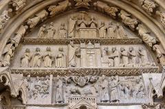 Porte Saint-Ours, provenant de la collégiale Saint-Ursin - Français:   Portail de Saint-Ursin de Bourges Cathédrale Saint-Etienne