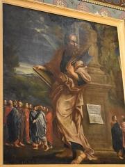 Cathédrale Saint-Michel et abords - Français:   Chapelle de Saint Joseph à la Cathédrale Saint-Michel de Carcassonne: Élection de Saint Matthias par Jean Moitrie le père, 1684.
