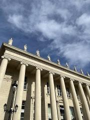 Bourse de commerce - Français:   Façade du palais de la Bourse à Nantes