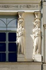 Hôtel Scheult - Français:   Détail de la façade de l\'hôtel Scheult, 8 rue de l\'Héronnière. (Nantes, Loire-Atlantique, Pays de la Loire, France).