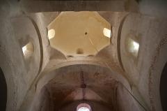 Eglise Saint-Martin - Français:   Intérieur de l\'église Saint-Martin de Chapaize (71).