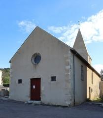 Eglise Saint-Léger - Français:   Église Saint-Léger de Thenissey (21). Façade occidentale.