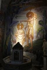 Église Saint-Géran - Français:   Fonds baptismaux de l\'église Saint-Gérand