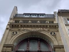Anciens magasins de vente des faïenceries de Choisy-le-Roi - Français:   Anciens magasins de vente des faïenceries de Choisy-le-Roi, Paris.