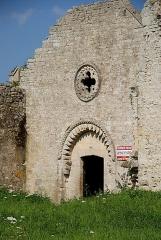 Ancienne église d'Engranville - Français:   Formigny (14)