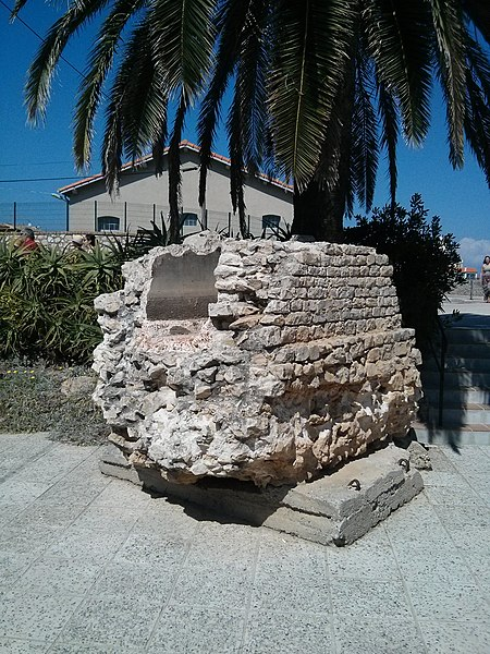 Photo du Monument Historique Monument romain provenant de Biot situé à Antibes