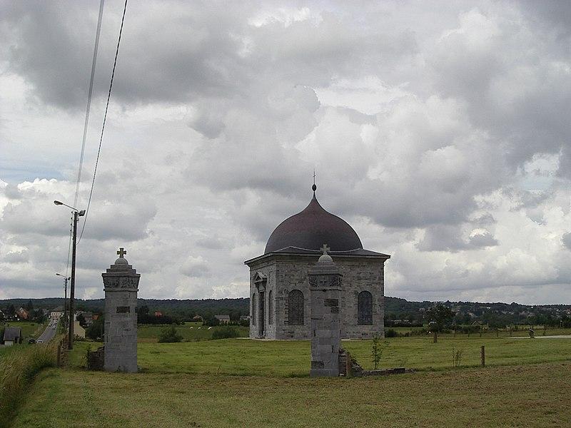 Photo du Monument Historique Chapelle de Walcourt situé à Givet