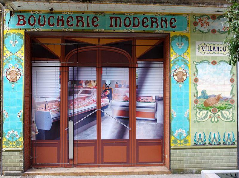 Photo du Monument Historique Boutique dite Boucherie moderne situé à Pamiers