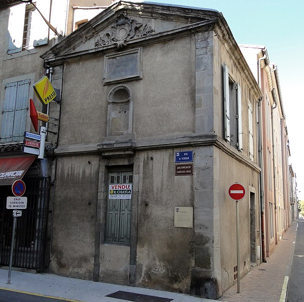 Photo du Monument Historique Ancien bassin de distribution des eaux situé à Carcassonne