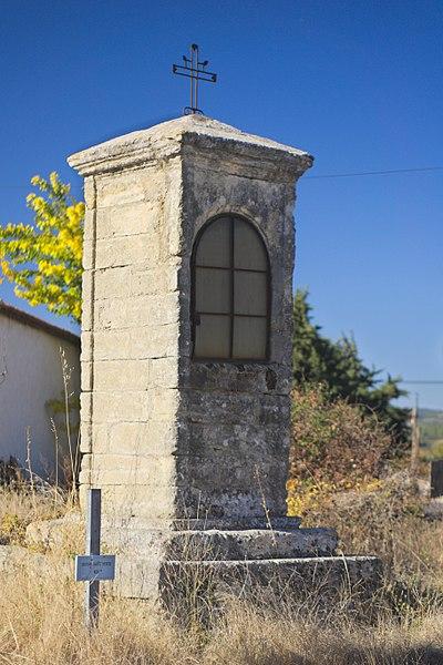 Photo du Monument Historique Oratoire Sainte-Thérèse situé à Lambesc