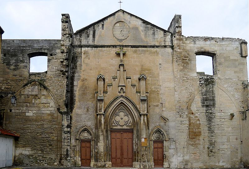 Photo du Monument Historique Ancien couvent des Grands-Augustins situé à Arles