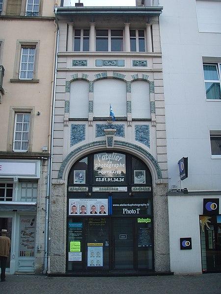 Photo du Monument Historique Immeuble situé à Montbéliard