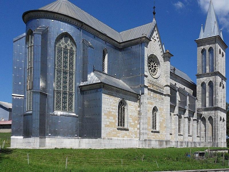 Photo du Monument Historique Eglise situé à Boujailles
