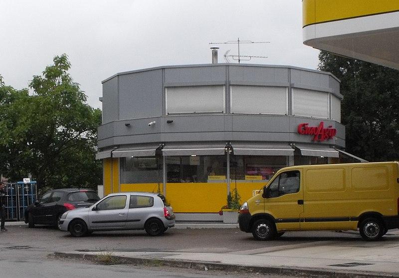 Photo du Monument Historique Station service situé à Beure