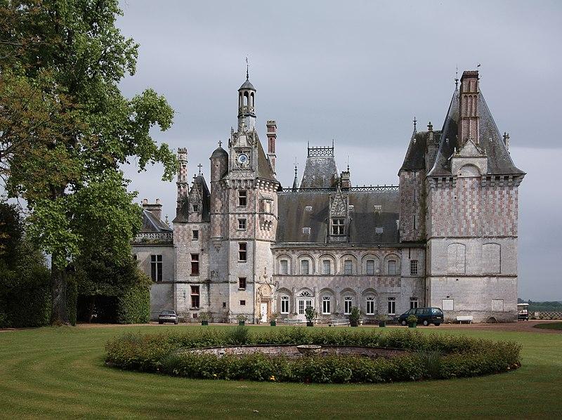 Photo du Monument Historique Château, actuellement musée agricole situé à Montigny-le-Gannelon
