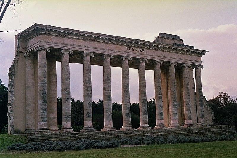 Photo du Monument Historique Ancien théâtre municipal situé à Nîmes